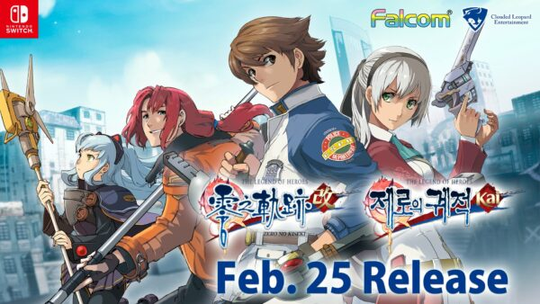 The Legend of Heroes 122021 4