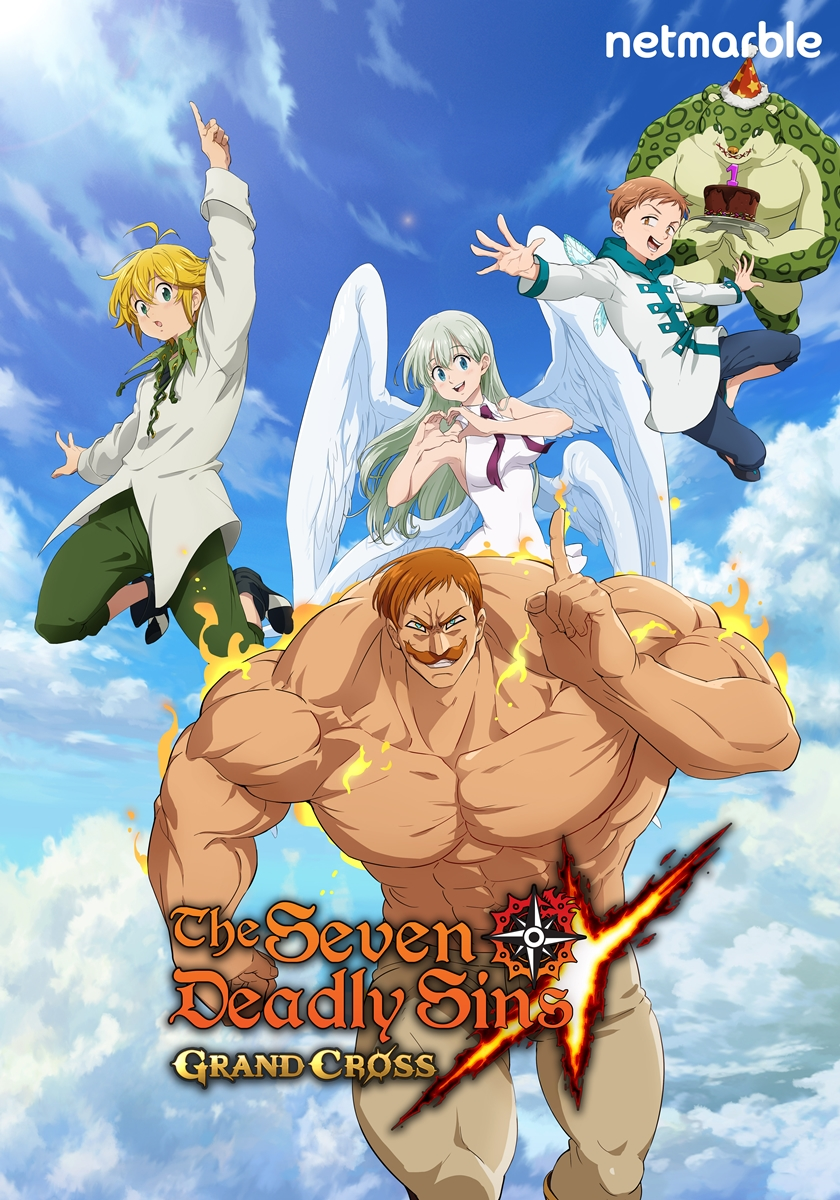 The Seven Deadly Sins 1722021 3