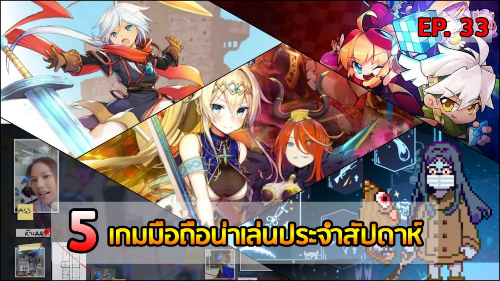 top game 14 02 64 01