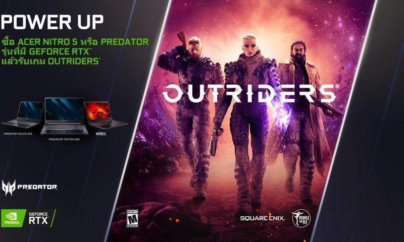 Acer x Nvidia มอบประสบการณ์การเล่นเกมที่ดีที่สุดใน OUTRIDERS