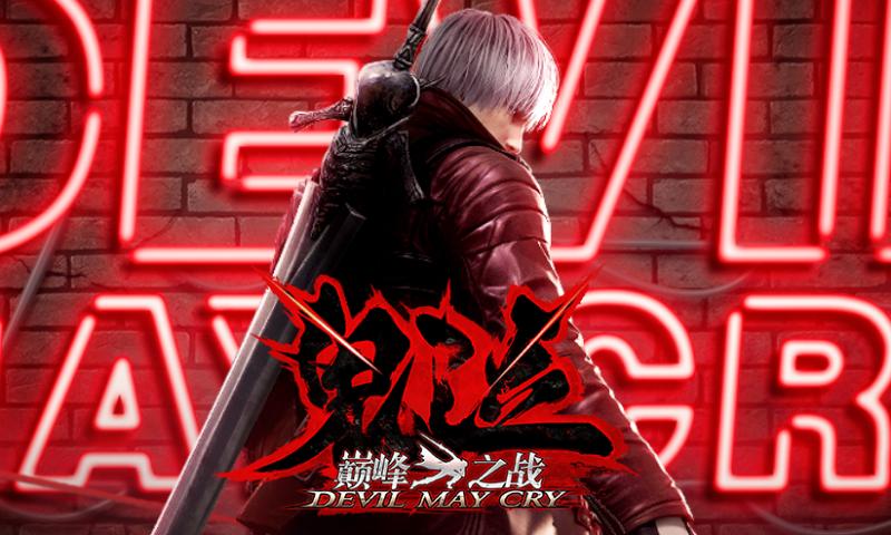 Devil May Cry Mobile พาชมแบบเต็มๆ ช่วง Final Beta ที่เปิดให้เล่นตอนนี้