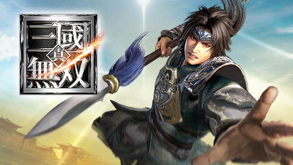 Dynasty Warriors Musou เกมมือถือสไตล์ Musou เปิดให้บริการ