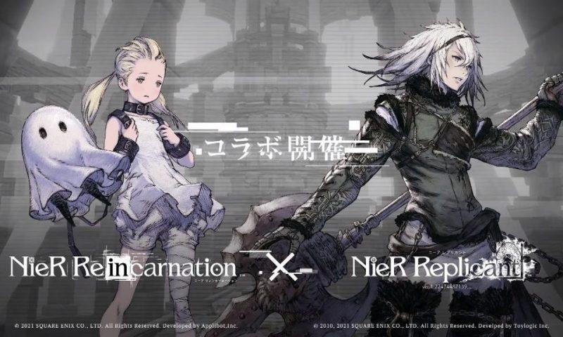 NieR Re[in]carnation x NieR Replicant ver.1.22 ร่วมมือฉลองครั้งใหญ่