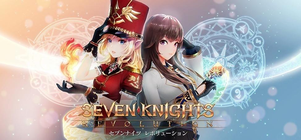 Seven Knights Revolution ปล่อยตัวอย่างใหม่สุดอลังการเห็นแล้วอยากเล่น
