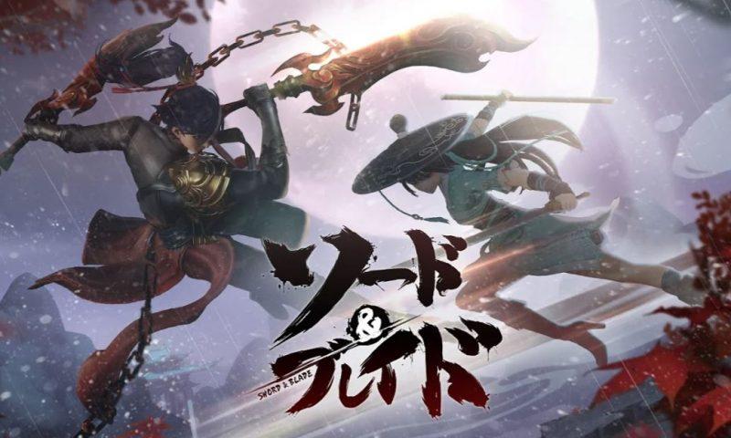 Sword & Blade เกมมือถือแนว RPG เปิดให้ลงทะเบียนล่วงหน้า