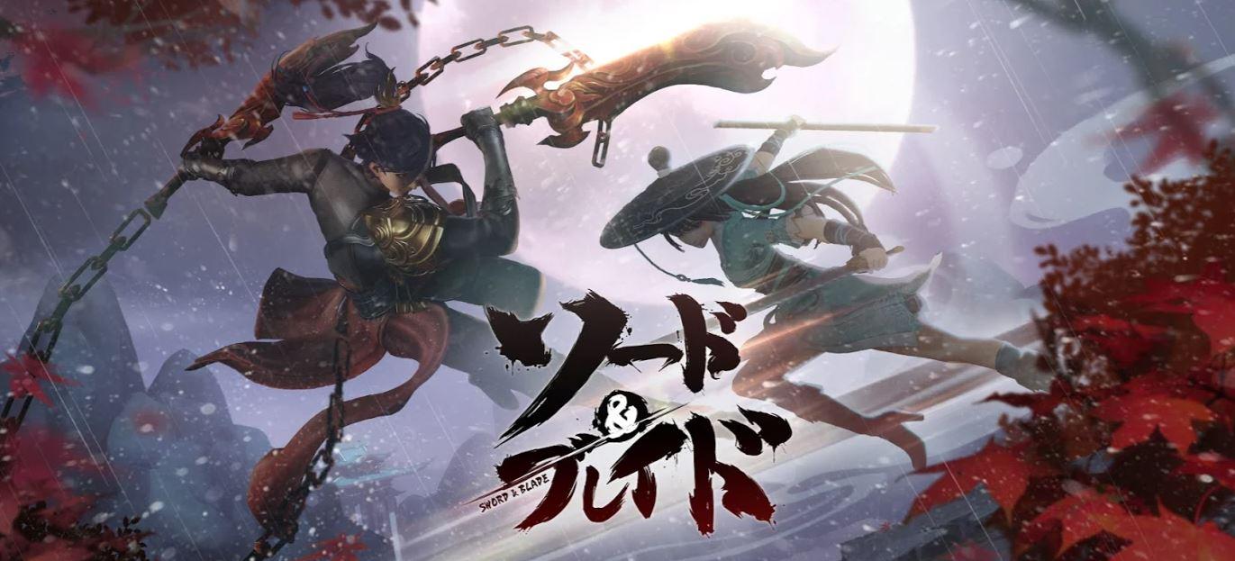 Sword Blade 1832021 1