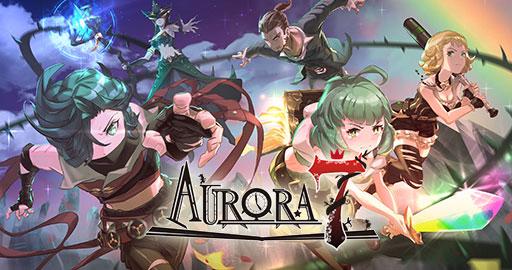 Aurora 7 เปิดเซิร์ฟเวอร์ใหม่ Little Red ในวันที่ 6 เมษายนนี้