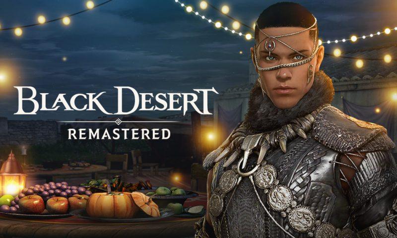 Black Desert เทศกาลทำอาหารของ มาร์ตินา พินโต เริ่มแล้ววันนี้