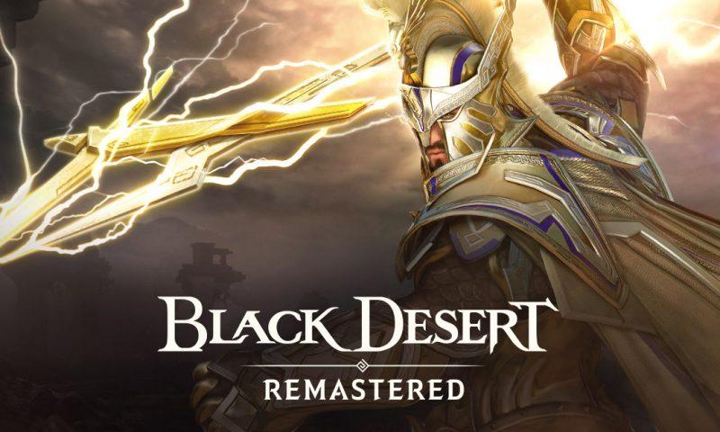 Black Desert อาชีพใหม่ เซจจ์ สามารถปลุกพลังได้แล้ววันนี้ในเกม