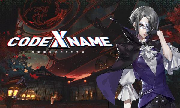 Code Name X 04 13 21