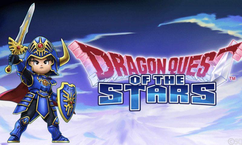 ไปต่อไม่ไหวแล้ว Dragon Quest of the Stars ประกาศปิดให้บริการ