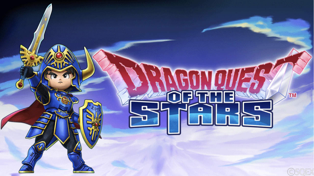 Dragon Quest of the Stars 142021 1