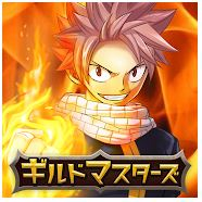 Fairy Tail Guild Masters 2842021 2
