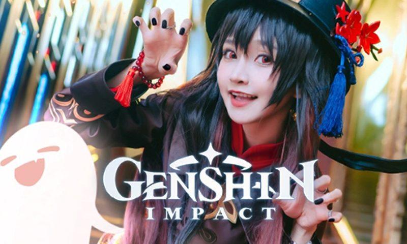 อยากเป็นผีให้เธอเผา Hut Tao จากเกมสุดเมะ Genshin Impact