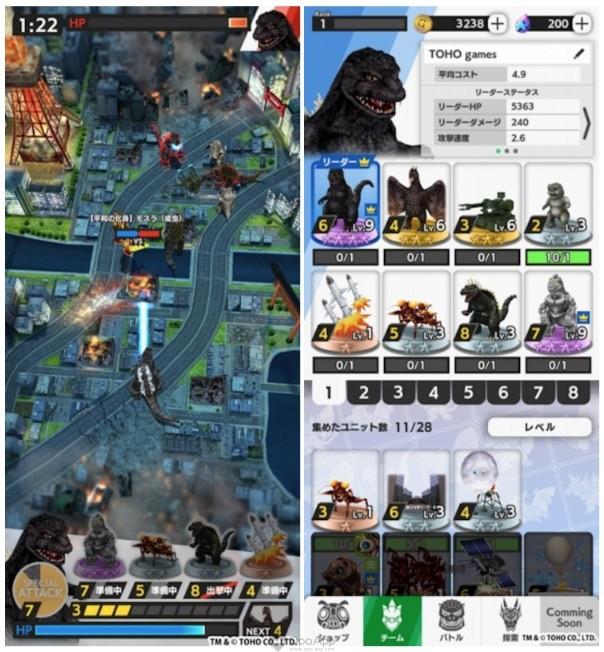Godzilla Battle Line 1942021 2