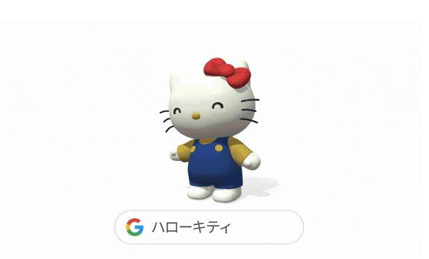 Evangelion, Gundam, Pac-Man, และ Ultraman อยู่บน Google AR แล้ว