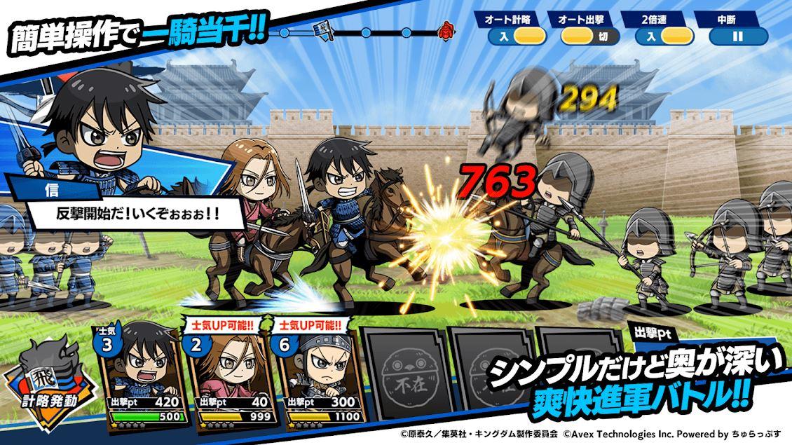 Kingdom Dash 2142021 3