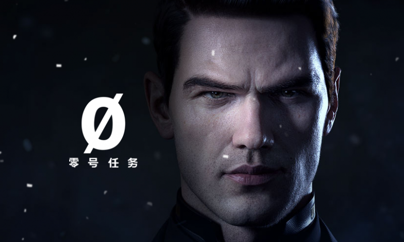 NetEase เผยเกมมือถือ Mission Zero สไตล์สายลับแอ็คชั่น