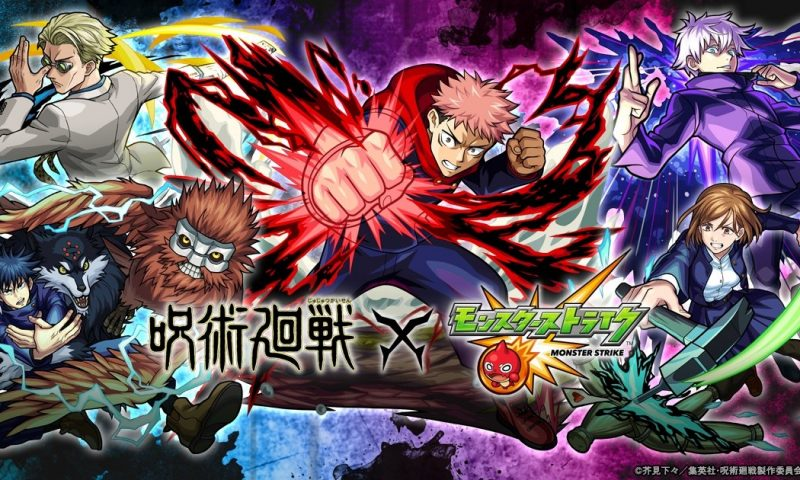 Monster Strike จับมือกับ Jujutsu Kaisen จัดกิจกรรมพิเศษภายในเกม