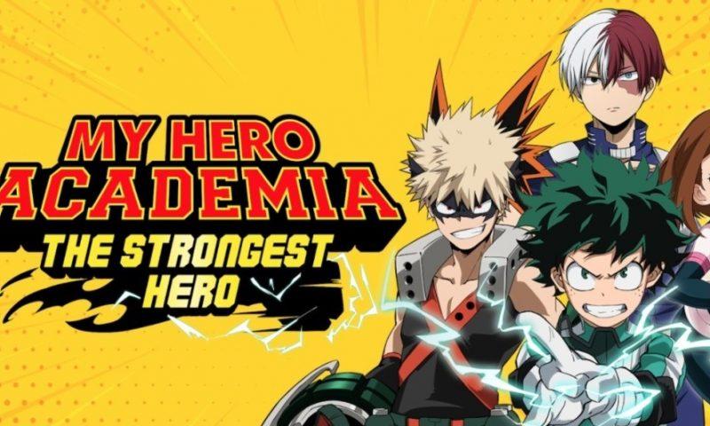 My Hero Academia: The Strongest Hero เปิดตัวภาษาอังกฤษในปีนี้