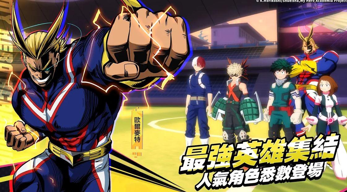 My Hero Academia 2342021 3
