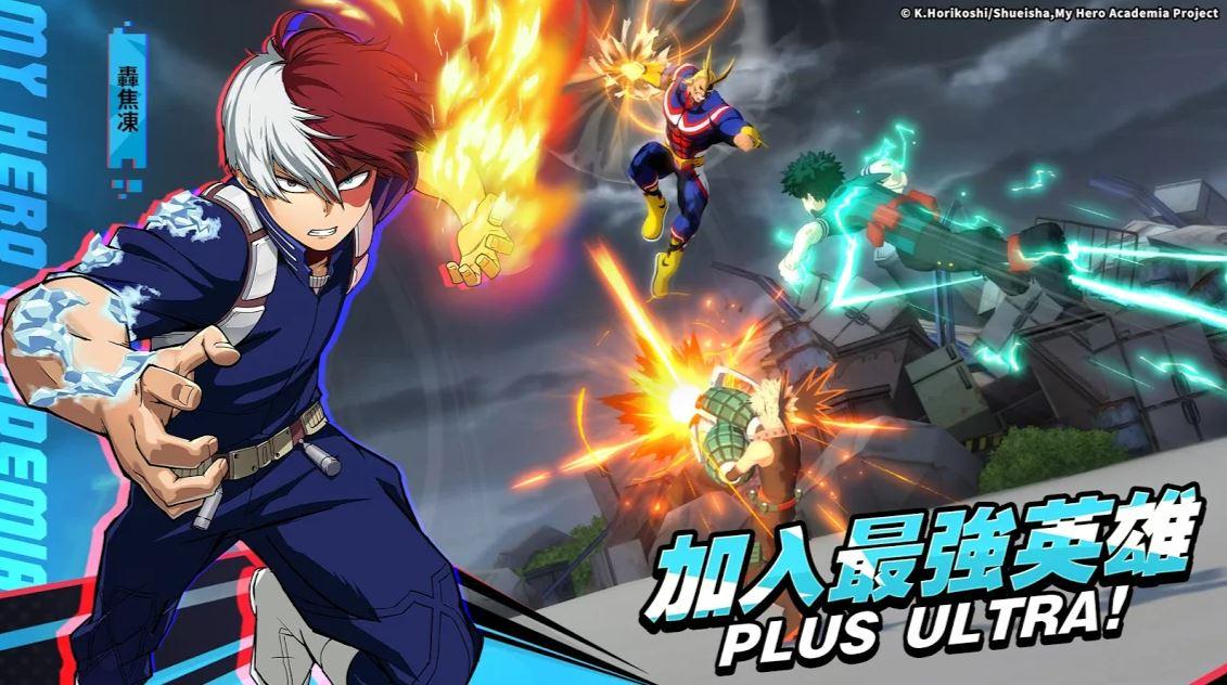 My Hero Academia 2342021 5