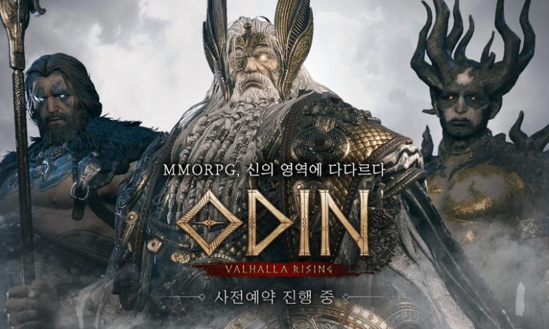 ODIN: Valhalla Rising เกม MMO ฟอร์มยักษ์การลงทะเบียนล่วงหน้าเริ่มต้นขึ้น