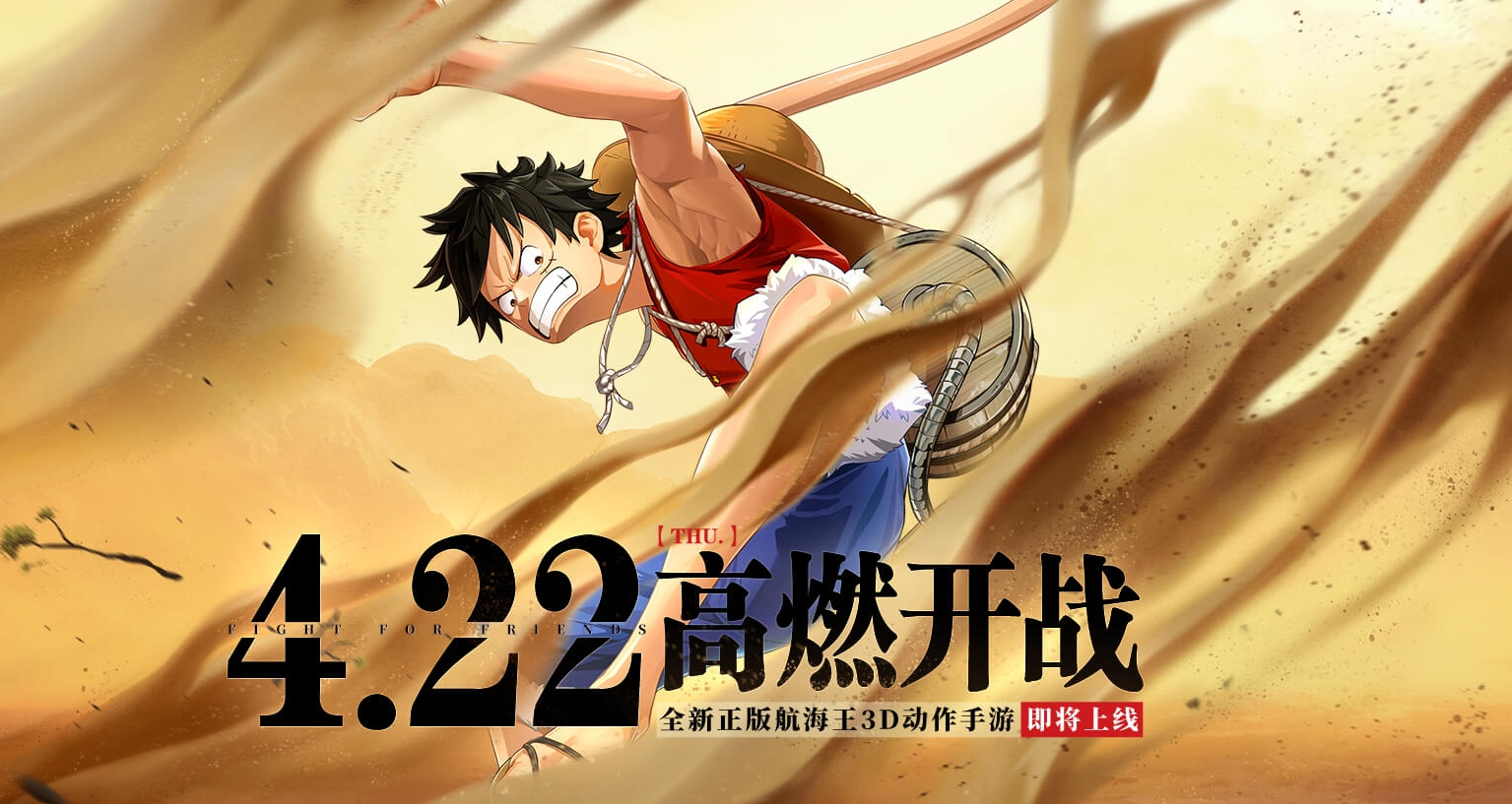 One Piece Fighting Path 1342021 1