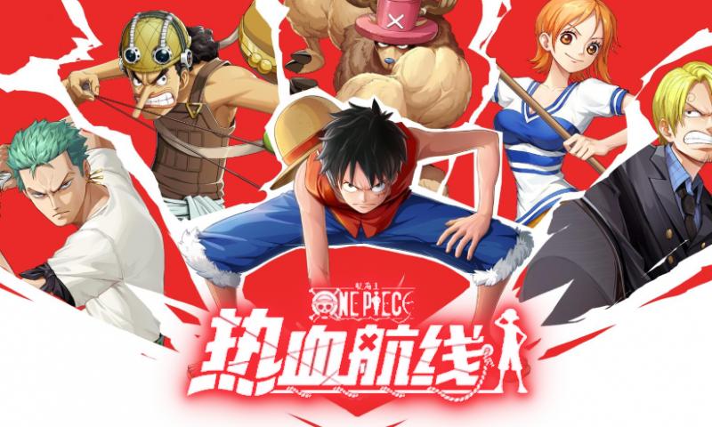ดูให้เต็มตา One Piece Fighting Path เกมแนว Action RPG บนมือถือ