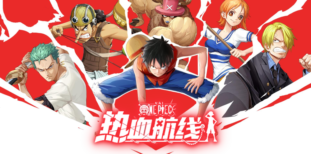 One Piece Fighting Path 2742021 1
