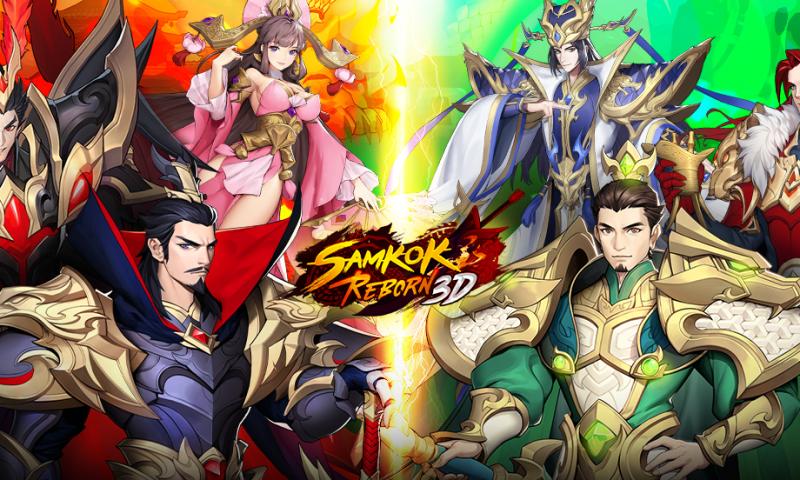 Samkok Reborn 3D เกมมือถือยุคสามก๊กเปิดให้ลงทะเบียนวันนี้