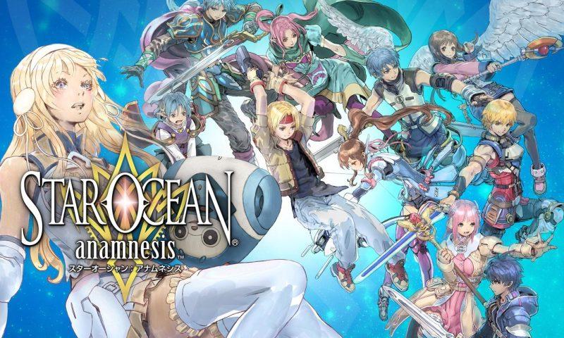 ตามไปเลยจ้า Star Ocean: Anamnesis ประกาศยุติให้บริการเซิร์ฟญี่ปุ่น