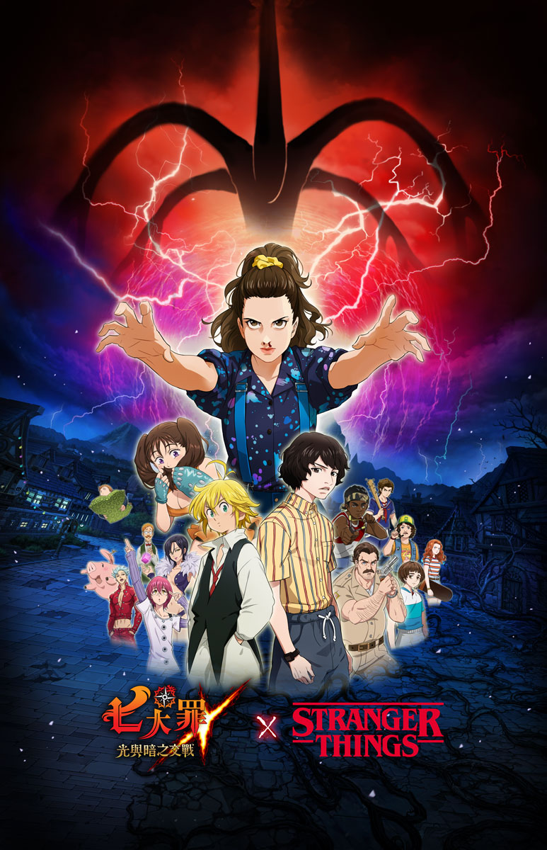 The Seven Deadly Sins 2842021 2