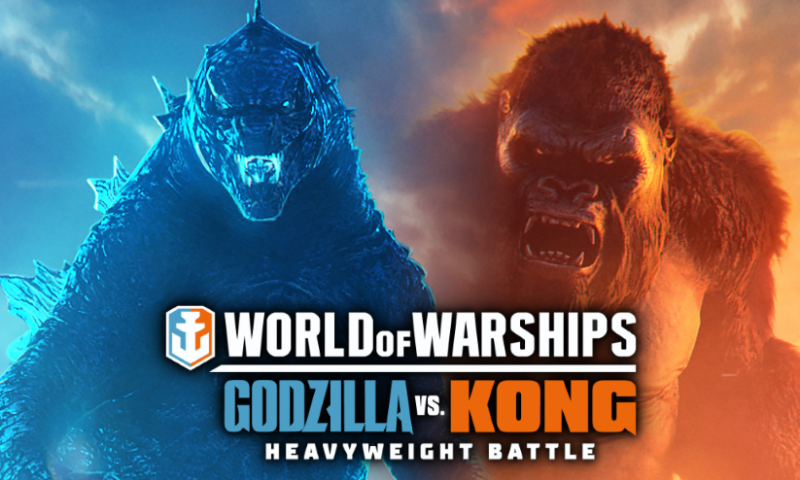 World of Warships จัดกิจกรรมพิเศษกับหนังฟอร์มยักษ์ Godzilla vs Kong
