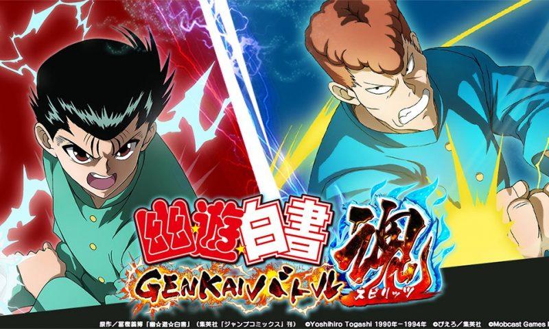 Yu Yu Hakusho GENKAI Battle Spirits เปิดให้ลงทะเบียนอีกครั้ง