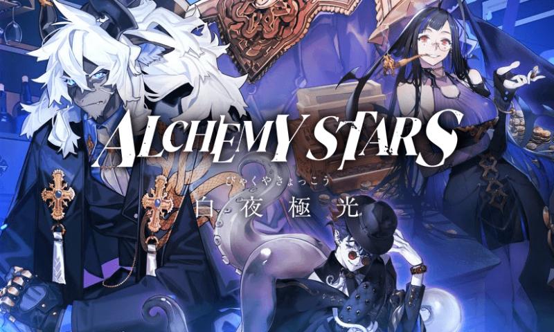Alchemy Stars ปล่อยตัวอย่างของกลุ่มที่สอง Umbraton