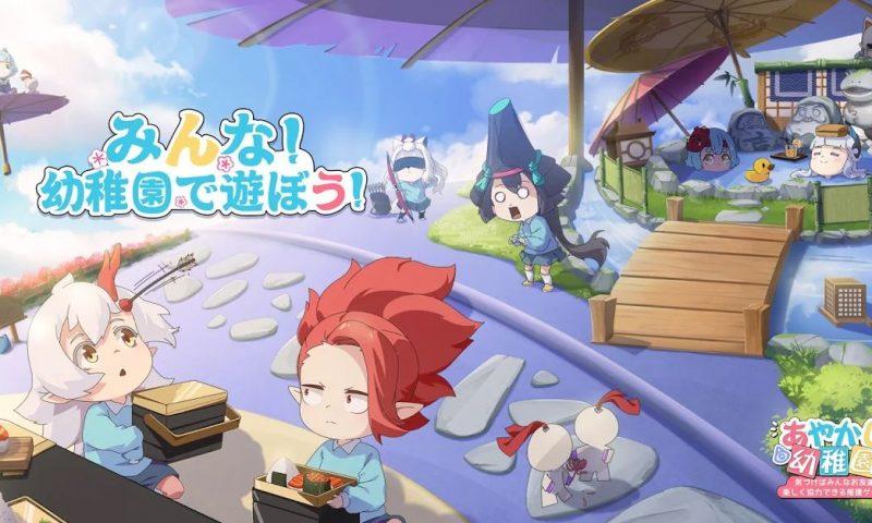 Ayakashi Kindergarten เกมแนววางแผนเปิดให้ลงทะเบียนล่วงหน้า