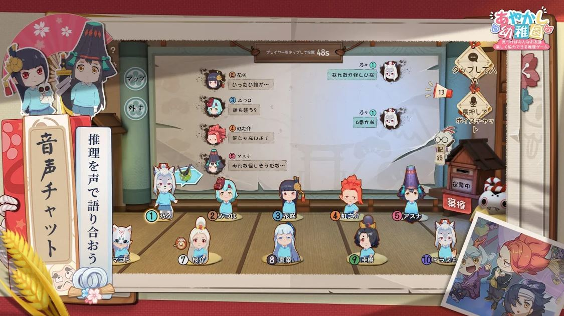 Ayakashi Kindergarten 1952021 3