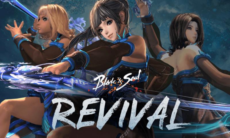 Blade & Soul ตัวอย่าง UI การต่อสู้ใหม่ที่มาพร้อมกับอัปเดต Unreal Engine 4