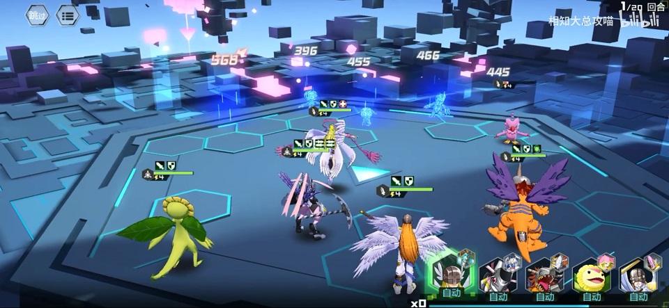 Digimon New Century 1752021 2