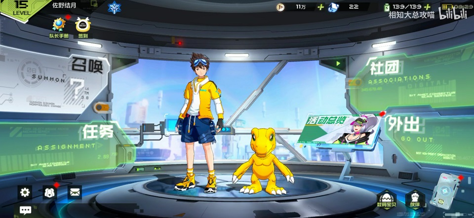 Digimon New Century 1752021 3