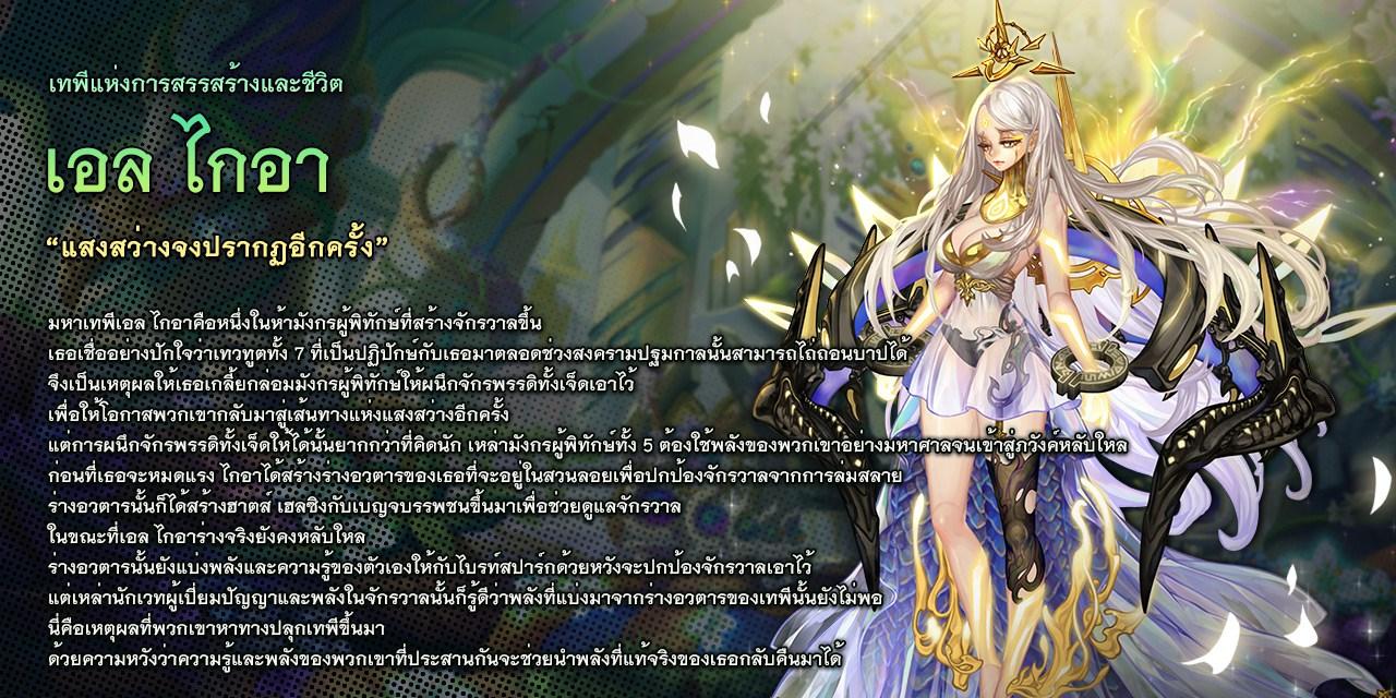 Dragon Blaze 2952021 2