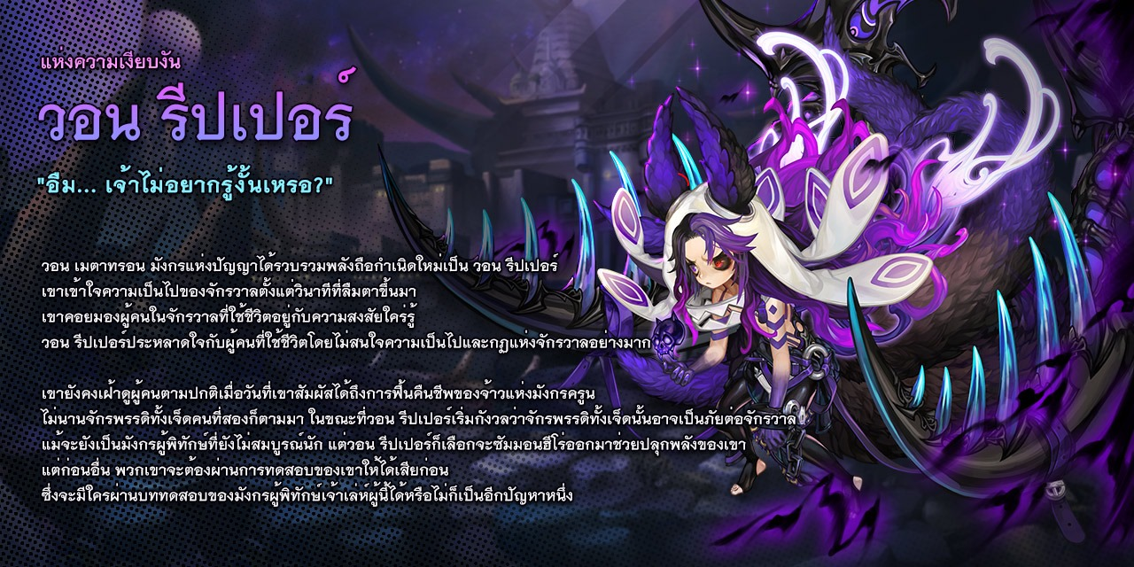 Dragon Blaze 2952021 3