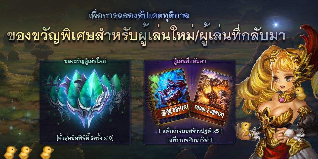 Dragon Blaze 2952021 8