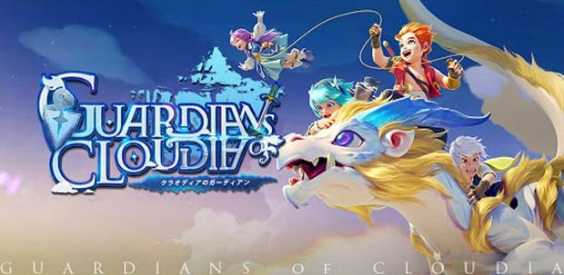 Guardians of Cloudia เกมมือถือสไตล์ RPG เปิดให้ลงทะเบียนวันนี้
