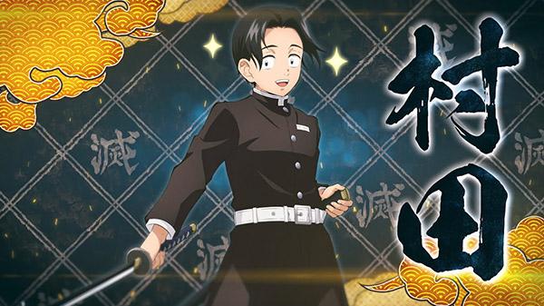 Kimetsu no Yaiba 3152021 1