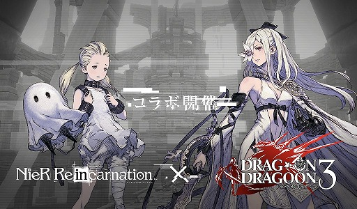 NieR Reincarnation 1052021 2