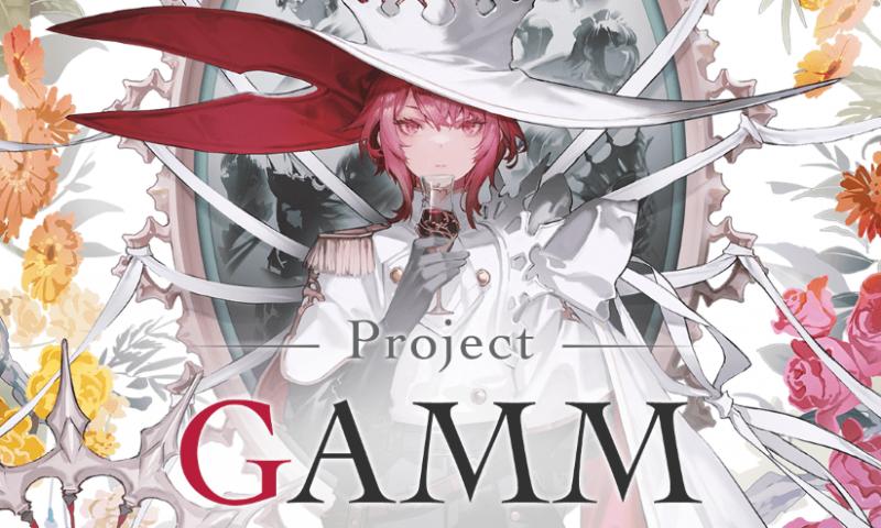 Cygames เปิดตัว Project GAMM ในรูปแบบ RPG กราฟิกสุดอลังการ