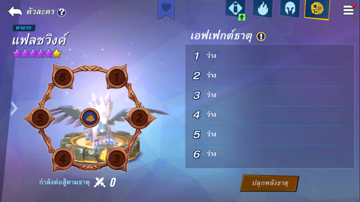 Skylanders Ring of Heroes 352021 4