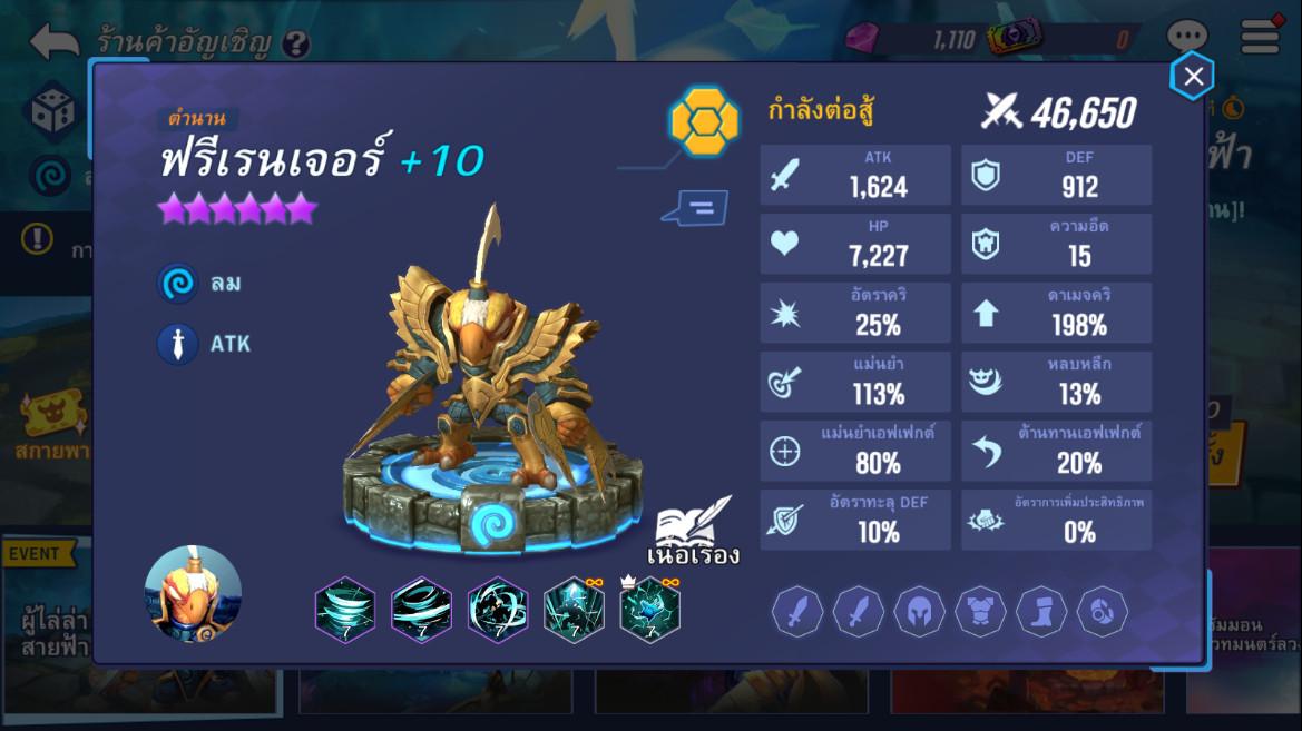 Skylanders Ring of Heroes 352021 7